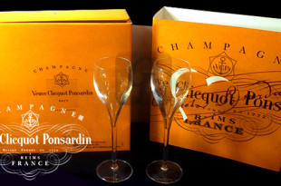 Veuve Clicquot Ponsardin&Cognac Camus