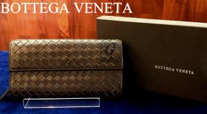【BOTTEGA VENETA】ボッテガ・ヴェネタ イントレチャート二つ折長財布