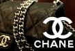 【CHANEL】シャネル チェーンアラウンド ショルダー