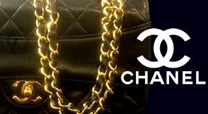 【Chanel】シャネル マトラッセ チェーンショルダー