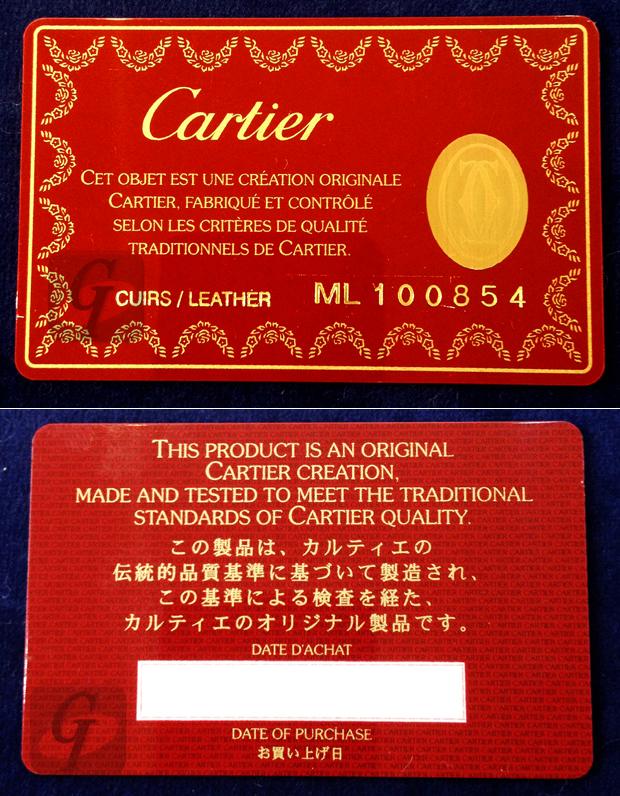 Cartier カルティエ リバーシブル レザーベルト