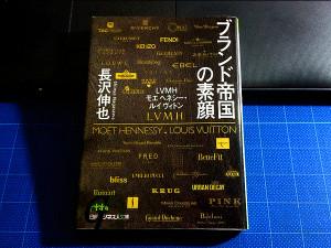 phi-0001dokusho-105