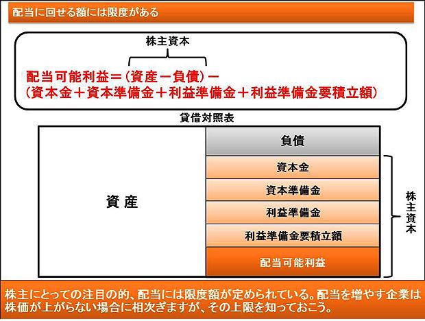 phi-b0040001-44