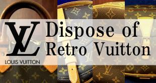 【LOUIS VUITTON】ルイ・ヴィトン:クローゼットにあるレトロヴィトン 4つのモデルを処分と換金方法
