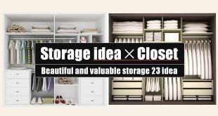 """【Storage idea】建築士が考えるクローゼットを""""美しく価値ある収納"""" に整理・処分・お金になる 8 つの方法と15のルームアイデア"""
