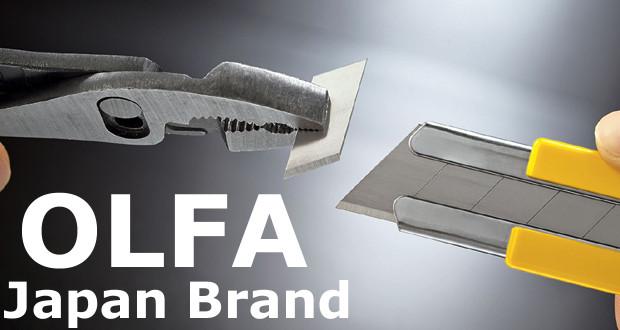 【Japan Brand×折る刃式カッターナイフ/岡田良男】文房具としてお馴染みのカッターはオルファ創業者が発明。世界標準となる