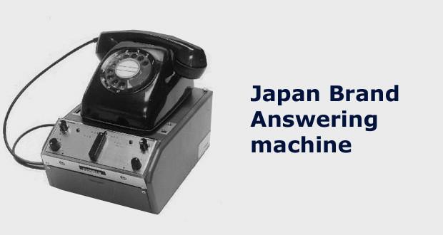 【Japan Brand×留守番電話/アンサホン】借金取りの電話よけに開発しアメリカでまさかの大ヒット