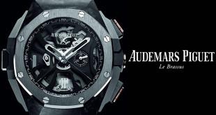 【Audemars Piguet×オークション相場】オーデマピゲ:常識を打ち破る傑作を数多く輩出する世界三大高級ブランド