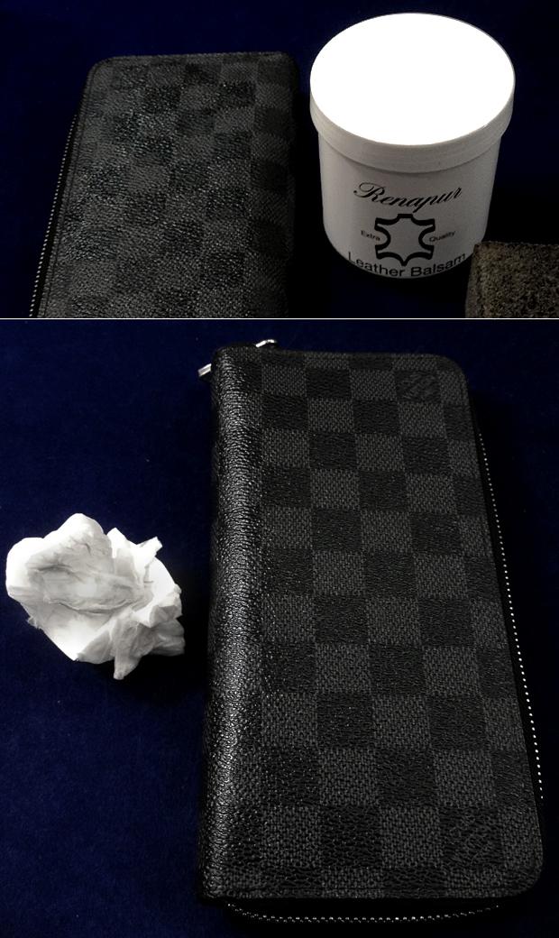 【LOUIS VUITTON】ルイ・ヴィトン ジッピー・ウォレット ヴェルティカル父の日に親父の財布をプレゼントしてみた