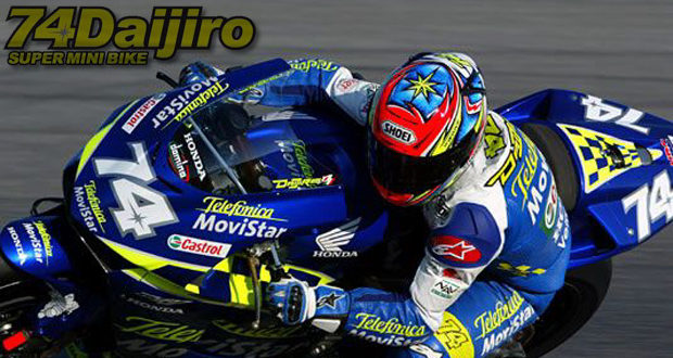 【Daijiro×オークション相場】加藤大治郎:子供たちに走る喜びを提供するミニバイクの高級ブランド