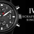【IWC×オークション相場】インターナショナル・ウォッチ・カンパニー:時計の歴史に名を残す名機を数多く開発 リシュモングループ下で真価を発揮