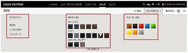 【LOUIS VUITTON】ルイ・ヴィトン:高価格だが丈夫で長持ちブランド長財布メンズセレクト 5 つのモデル