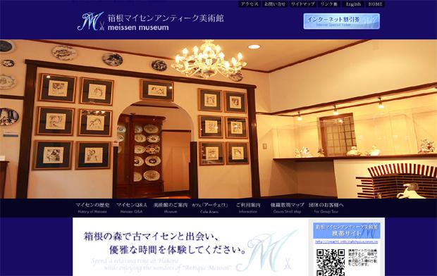 【Meissen×Germany Brand】マイセン:何世代もコレクションされ欧州が見た東洋の夢は高額に取引される