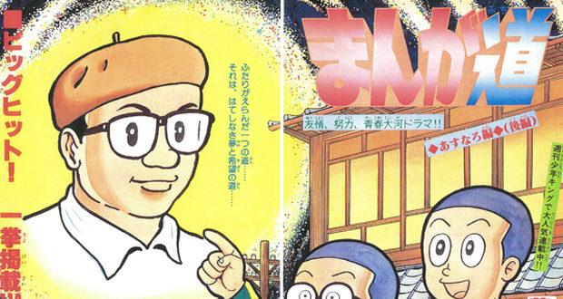 【人気漫画家×オークション相場】オークションで化ける高額な直筆サイン、個人的に欲しいと思った人気漫画家直筆サイン5選