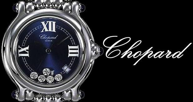 【Chopard×オークション相場】ショパール:名門ジュエラーとしても名高いブランドはハイエンドな宝飾時計で市場を攻略する