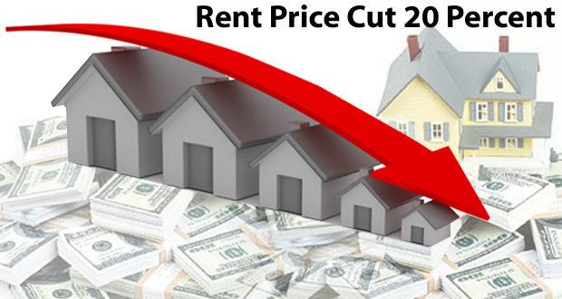 【家賃を2割下げる方法】家賃崩壊時代から見える人口減少社会とあなたの家賃を下げる合理的な理由とノウハウ