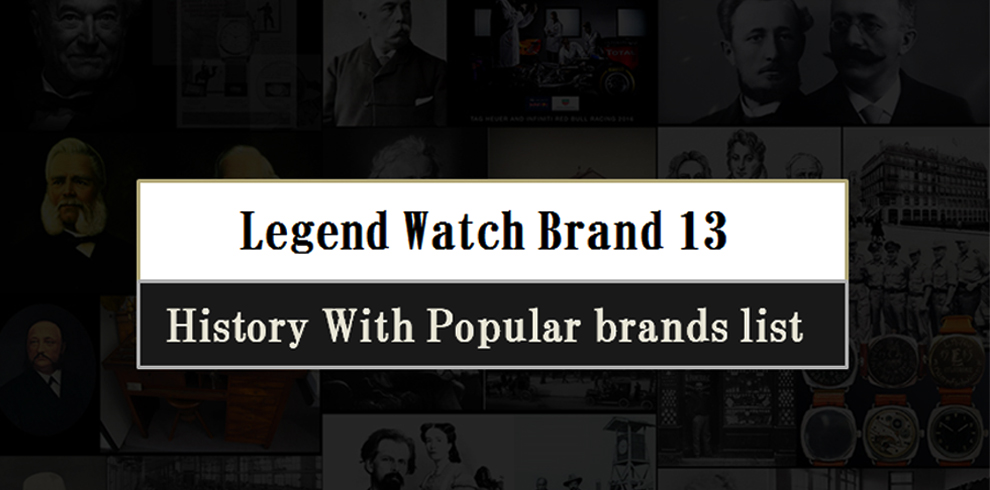【腕時計ブランド】ラグジュアリーブランド分布図から高級時計の性格を知ることで分かる 13 の選択肢