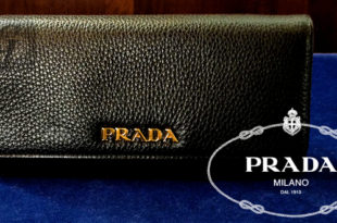 【Prada・プラダ】財布を通じて分かるブランドとして高評価をしても良いプレゼントとして最良ブランド
