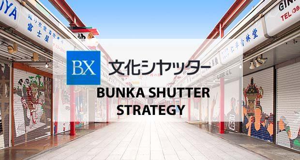 【文化シヤッターの経営戦略】通販事業での成長を図る 3 つの提案と成長セクターに躍り出る為の 5 つの参入分野