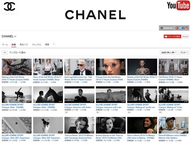 【シャネル/CHANEL の巧みなプロモーション戦略から学ぶ】まるでドラマのように無料で観れるシャネルブランド・ショートフォルム動画 5 選