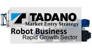 【タダノの未来投資戦略】参入するべき市場と隠れた急成長事業の発見と経営戦略を投資家っぽく語っておくよ