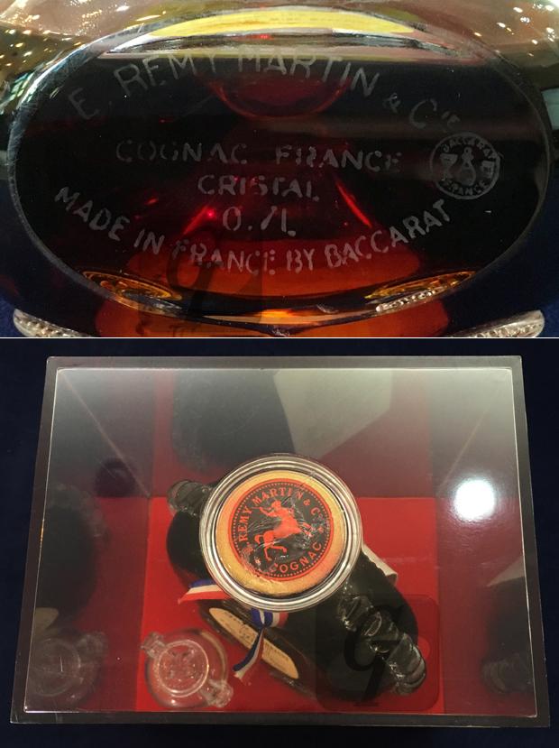 【Remy Martin Louis XIII】2015年に突如現れた「ブランデー高額買取市場 」中古価値 0 円だったレミーマルタン ルイ13世 約 10 万円以上する高額ブランデー買取を実施してみた