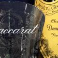 【Dom Perignon/Baccarat】バカラ・パルメと合うドン・ペリニヨンの買取相場を確認してクリスマスプレゼントで買ってみた