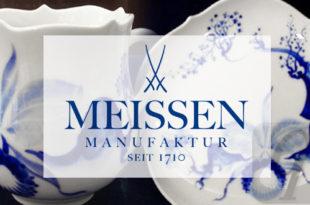 【マイセン 高額買取】 Meissen ブルーオーキッド カップ・プレートは 東洋の神秘 を蘭で表現されたエキゾチックな高級食器