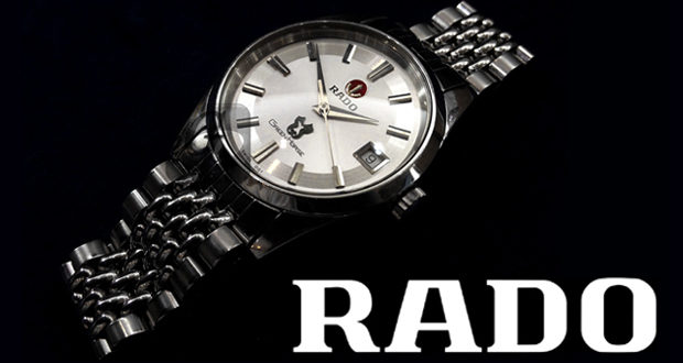 【RADO:ラドー】グリーンフォースは誰とも被らず時計マニアのビジネスマンを満足させる最適な希少モデル