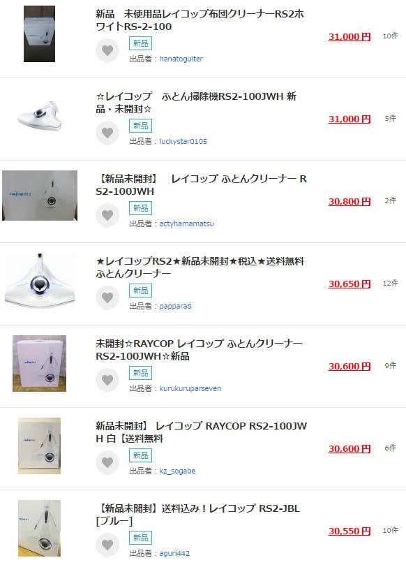 【家電買取】家電の断捨離は未使用から。必要のない足の速い家電は早めに処分することで財布が潤う