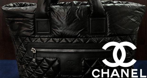 【CHANEL】シャネル ココ・コクーンの買取相場から見えてくる過去を整理し未来に歩き出す力強い女性を垣間見た優れたモデル