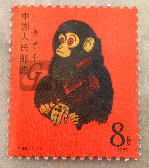 【中国切手】赤猿の買取価格と落札相場を調べて売却した結果 約 4,300 倍程度で売れてしまった嘘みたいな話