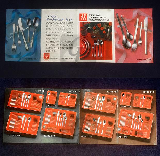 【Zwilling J.A. Henckels】ツヴィリング J.A. ヘンケルス 高品質な刃物を扱い技術革新を続け世界に展開する老舗ブランド