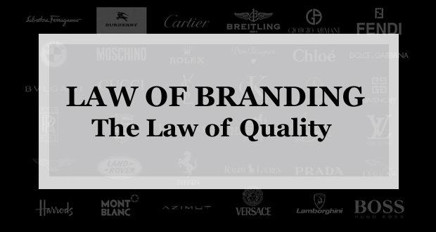 【ブランディング22の法則】品質の法則:品質は重要だがそれだけでは高級ブランドを築くことは不可能である
