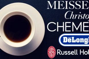 【珈琲とラグジュアリーブランド】上質な男性が知っておくべき美味しいコーヒーにする 5 つの高級ブランド