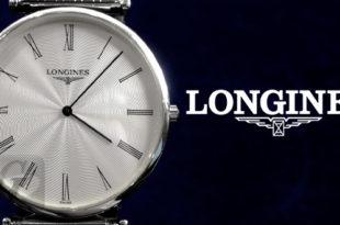【Longines】ロンジン ラ グラン クラシック ドゥ を新しい買取サービスで模索したがやはり現場の査定スピードと即金性に勝つことができない