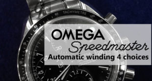 【オメガ Omega 】スピードマスター 個人的に選ぶ 優秀なビジネスマンに見えるための 自動巻き 4 つの選択肢