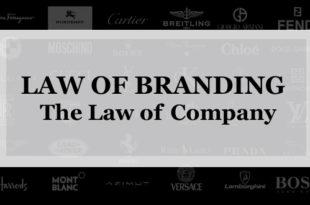 【ブランディング22の法則】企業の法則:成功する為には あなたのブランドに関心を集中させて 企業名は脇役で十分である