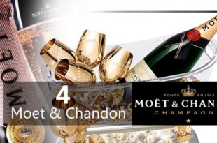 【モエ・エ・シャンドン Moët & Chandon】シャンパンの最高峰 プレゼントからご褒美まで おすすめ スパークリングワイン 4 つの種類