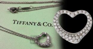 【Tiffany & Co】ティファニー オープンハート ペンダントで過去の恋愛の経験を買取を用いて結婚資金の原資を生み出す