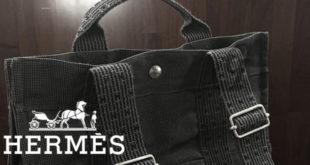 【HERMES】エルメス エールライン リュック アドMM は通学・通勤からデイリーユースまでマルチに使える都会派カジュアルの最適モデル