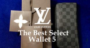 【LOUIS VUITTON】ルイ・ヴィトン ダミエ:高価格だが丈夫で長持ちブランド長財布メンズセレクト 5 つのモデル