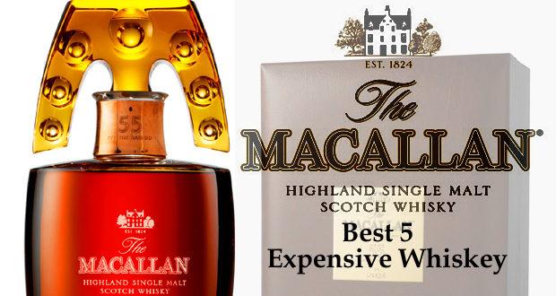 【Macallan】超高額ウイスキー・マッカランを至高のウイスキー101を読みながら学ぶ TOP 5 高額ウイスキーランキング