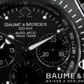【BALUME&MERCIER】 ボーム & メルシエ リビエラ ダイバー クロノグラフはマニアを満足させる隠れた高額希少モデル