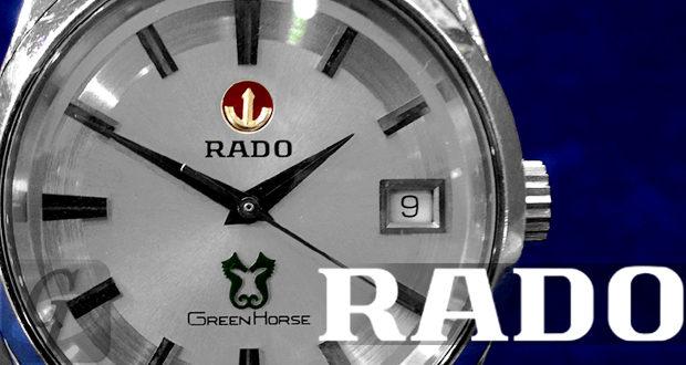 【RADO:ラドー】グリーンホースは年々ブランド中古取引数が拡大する市場を先読み腕時計マニアのビジネスマンを満足させた最適な希少モデル