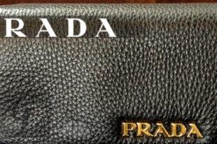【Prada プラダ】長財布を通じて分かる品質が上がりブランドとして高評価ができ中古市場でもリーズナブルでプレゼントとして最良なブランド