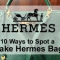 【HREMES_HACKS】偽物のエルメスバッグを見つける簡単な 10 の真贋方法