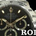 【Rolex Cosmograph Daytona 116520】ロレックス コスモグラフ デイトナ は驚異的な高騰と買取と換金率で常にプレミア価格で流通する計測時計の王道モデル