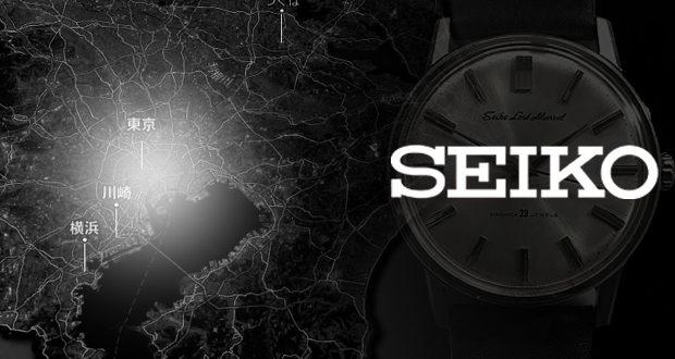 【地方財閥のブランド戦略】セイコー:服部金太郎 は時代の一歩先を行く進化した時計を世に送り出した 丸角Sマーク・ブランド の 3 つの成長戦略