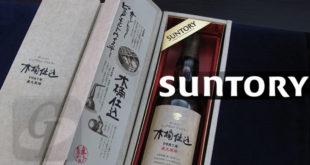 【Suntory】サントリー ピュアモルトウイスキー 木桶仕込 81年 は高額買取可能な稀少モデルからみえるジャパニーズウイスキー市場の急成長について